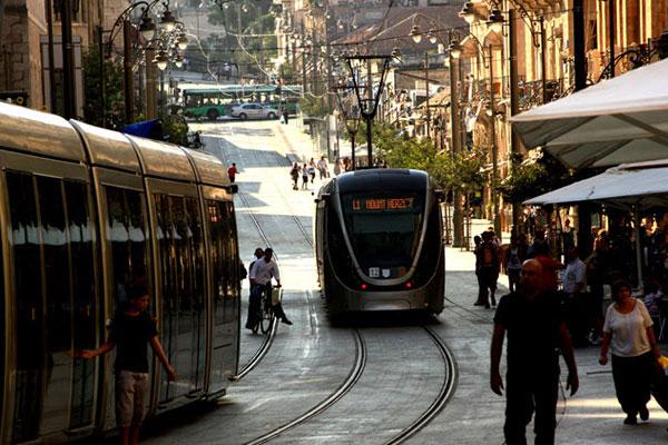Jerusalem New